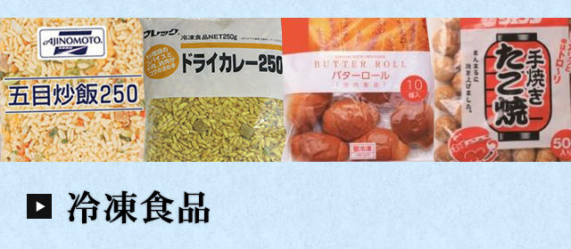 handling_products-15