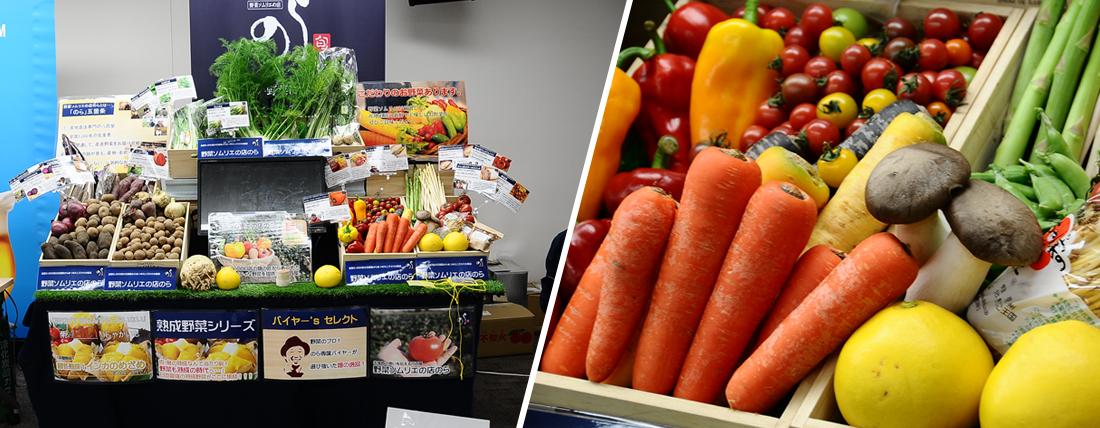 ドクター・オブジアースブース写真と野菜の画像