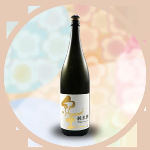 紀土-KID-純米酒