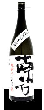 南方超辛口純米酒1.8リットル画像