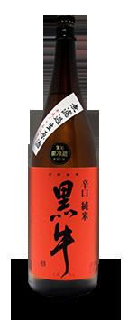 黒牛辛口純米1.8リットル画像