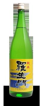 羅生門純米酒1.8リットル画像