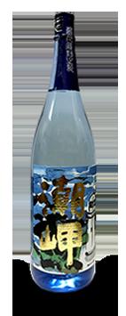 潮岬吟醸酒1.8リットル画像