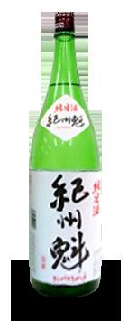 紀州魁純米酒1.8リットル画像