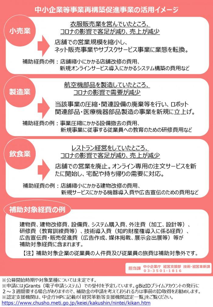 201221yosan_page-0002