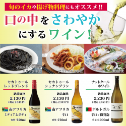 210529_6月のワイン